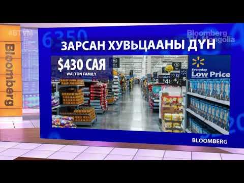 """Валтоны гэр бүл """"Walmart""""-ийн хувьцаагаа зарж нийт 2.1 тэрбум ам.доллар төвлөрүүлжээ"""