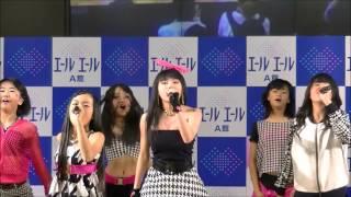 2014年5月4日(日) ひろしまフラワーフェスティバル2014 デイジーステージ(エールエール)