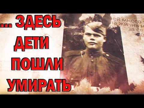 Стих о войне до слез  ИГРА В ВОЙНУ - Автор Соколов В.Ю.