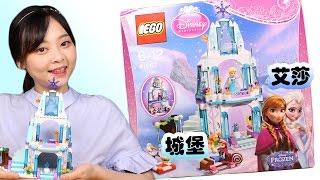小伶玩具 | 迪士尼冰雪奇緣Frozen elsa艾莎城堡lego樂高積木玩具遊戲 Xiaoling toys