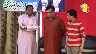 Nasir Chinyoti With Saima Khan And Sajan Abbas Stage Drama Dhilay Aashiq Full Comedy Clip 2019