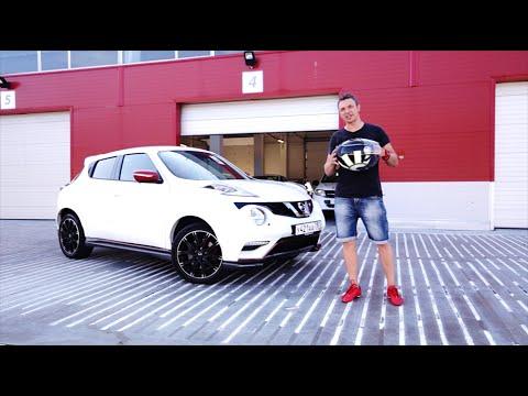 Nissan Juke Nismo RS Тест-Драйв. Игорь Бурцев