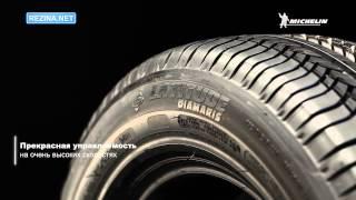 Обзор шины MICHELIN Latitude Diamaris(Летняя легковая шина MICHELIN Latitude Diamaris. Подробные характеристики шины в Rezina.NET (Россия): http://rezina.net/index.php?route=product/s..., 2013-09-07T10:25:22.000Z)