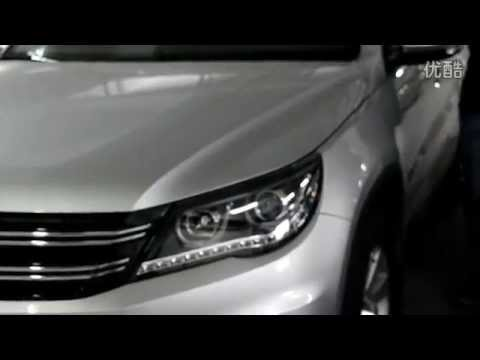 2008-2011 Volkswagen Tiguan LED DRL Headlight with Bi-xenon Projector - YouTube