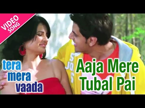 Aaja Mere Tubal Pai | Full Song | Tera Mera Vaada | Video | Yellow Music