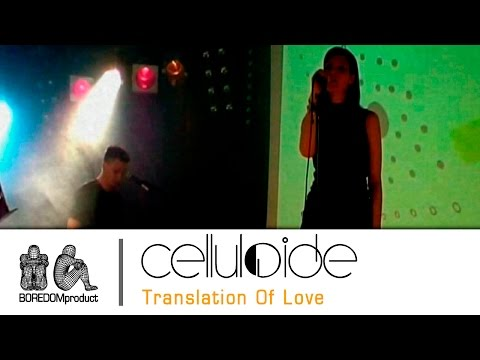 Celluloide - Translation Of Love