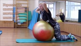 Как вернуть форму после беременности: упражнения на фитболе.
