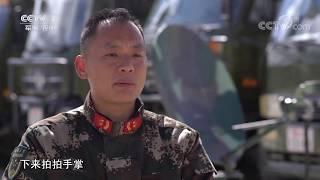 《军旅人生》 20190528 自强者·奋斗者⑩ 闫巍——将天空装进胸膛| CCTV军事