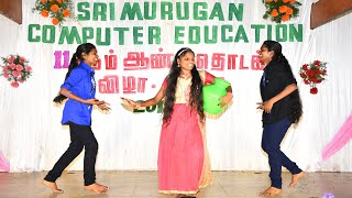 Mutta Kanna Yendi Summa || 2020 || முட்ட கண்ண ஏண்டி சும்மா || Sri Murugan Computer Education || 2020
