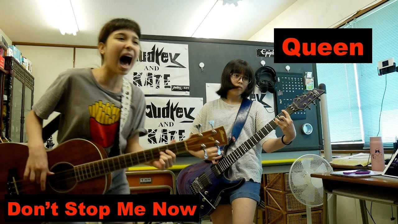 #Queen - Don't Stop Me Now - guitar + bass #クイーン