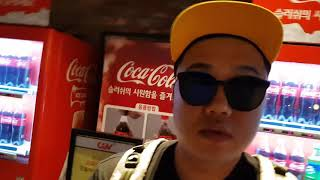 코카콜라 이색 자판기 '슈퍼 코크 칠드' 당황스럽네;;…