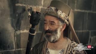 Հին Արքաներ, Սերիա 17 18, Անոնս / Ancient Kings / Hin Arqaner