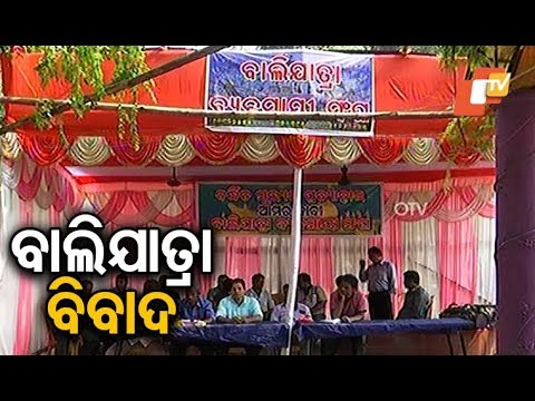 Controversy intensifies over Bali Jatra in Cuttack