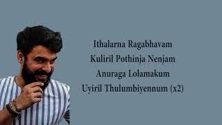 LUCA Vanil Chandrika Lyrics song