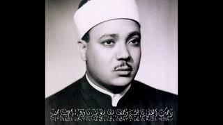 Qari Abdul Basit sweet voice