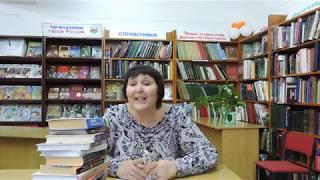 Библиотерапия: как найти себя!!!