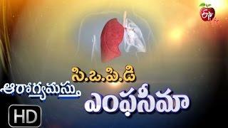 Aarogyamastu  - Inflammatory Lung Disease:COPD Emphysema - 10th May 2016 - Full Episode
