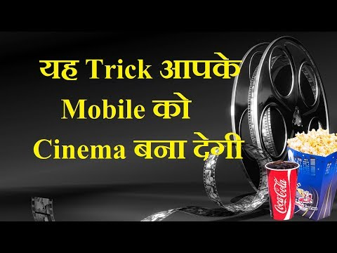 How To Watch Online Movies On Android Mobile Phone Index Of MKV File