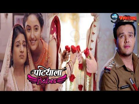 PATIALA BABES: हनुमान सिंह से होगी बबीता की दूसरी शादी, मिन्नी करेगी...| BABITA SECOND MARRIAGE
