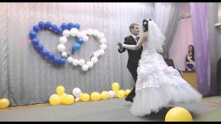 Наш свадебный танец с сюрпризом! :) (07.08.2015) г. Лесосибирск