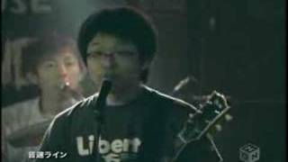 音速ライン - 冬の空(ライブ)