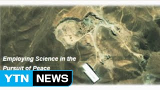 N.K. may hold 22 nuke arms worth of fissile material: US report / YTN