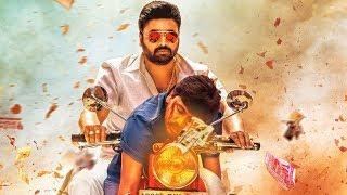 Nara Rohit 2019 New Telugu Hindi Dubbed Blockbuster Movie | 2019 South Hindi Dubbed Movies