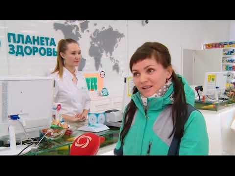 Аптека нового формата в Ижевске