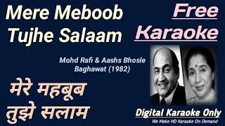 Mere Mehboob Tujhe Salaam   मेरे मेहबूब तुझे सलाम   HD Karaoke   Karaoke With Lyrics Scrolling