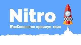 видео Wordpress темы для сайта - универсальные шаблоны на русском