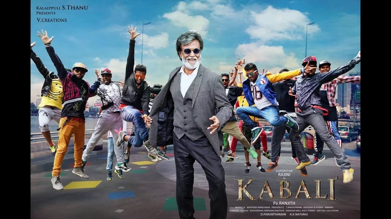 kabali movie posters - rajinikanth, radhika apte, pa ranjinth - ttv