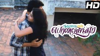 Neethane En Ponvasantham Full Movie | Scenes | Jiiva , Samantha Love Break Up | Jiiva | samanatha |