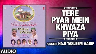 Haji Tasleem Aarif : Tere Pyar Mein Khwaza Piya (Audio) | T-Series Islamic Music | Latest Naat 2019