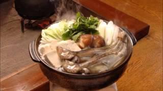 秋田の郷土料理「ハタハタの塩魚汁(しょっつる)鍋」他 陽月華のノバル...