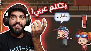 زومبي في السعودية !! | #3 | Infectonator 3