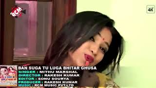 Download Video #BAN SUGA TU LUGA BHITAR GHUSA||BHOJPURI HIT SONGS BY NIRAJ SINGH... MP3 3GP MP4