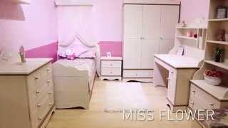 Детская комната для девочки Miss Flower  / Мисс Флауэр (Аква Родос). Магазин BABY ROOM в Одессе.(, 2015-08-20T13:31:34.000Z)