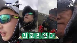 [도시어부 이번주이야기] 소듕한(?) 박 프로 배지의 운명은?