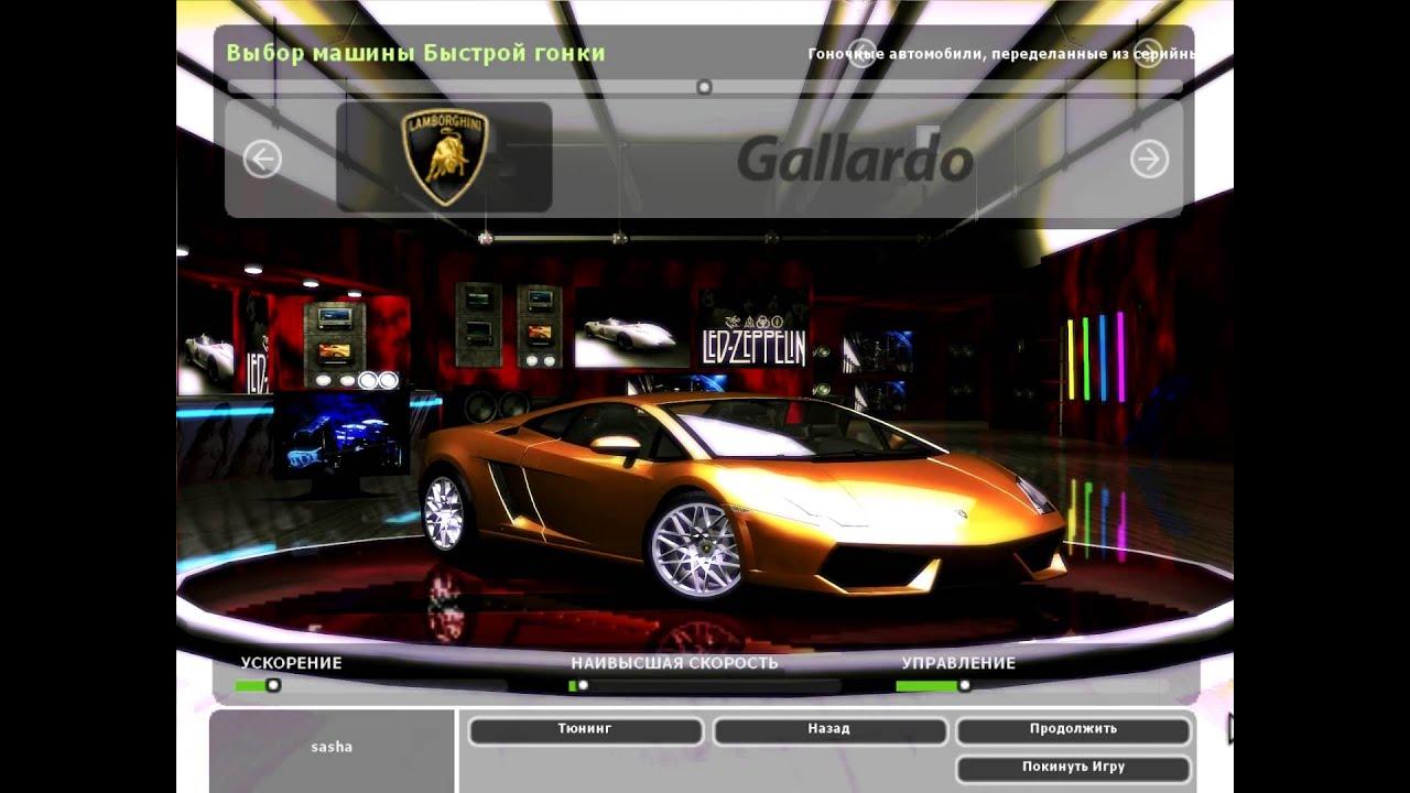 need for speed underground 2 samargil remake new cars youtube. Black Bedroom Furniture Sets. Home Design Ideas