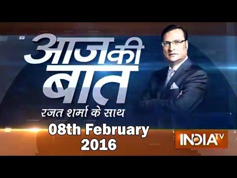 Aaj Ki Baat with Rajat Sharma | 8th February, 2016 (Part 1) - India TV