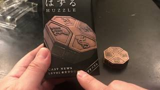 Hanayama [ NEWS Cast Puzzle ] Unboxing And Solving (Warning: Spoilers!) - MrMaD