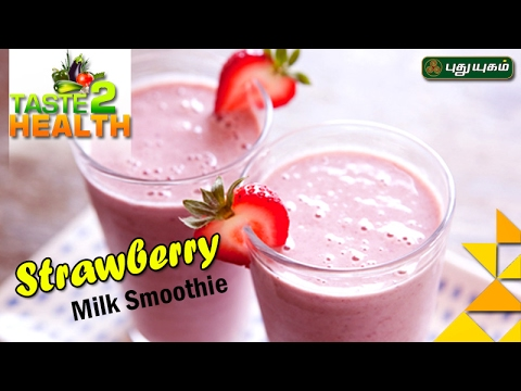 Strawberry Milk Smoothie Taste2Health 18-02-2017 Puthuyugam TV Show Online