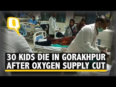 30 Kids Die in Gorakhpur's BRD Hospital After Oxygen Supply Cut - The Quint