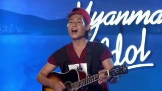 Idol Auditions | Myanmar Idol Season 2 Episode 1 | Part 7 | 2016