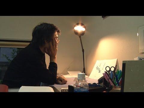 12月14日(土)公開映画『つつんで、ひらいて』予告編