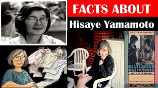 Hisaye Yamamoto - Interesting Facts About Seventeen syllables and other stories