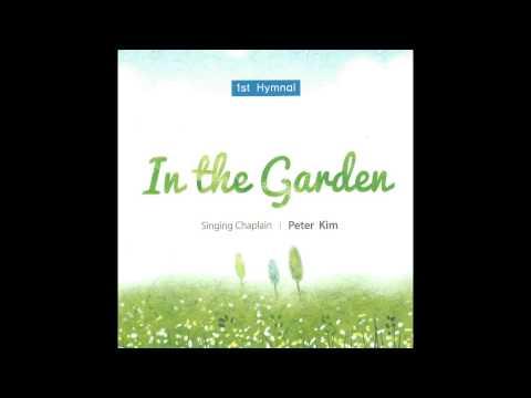 Far Away In The Depths of My Spirit - In the Garden
