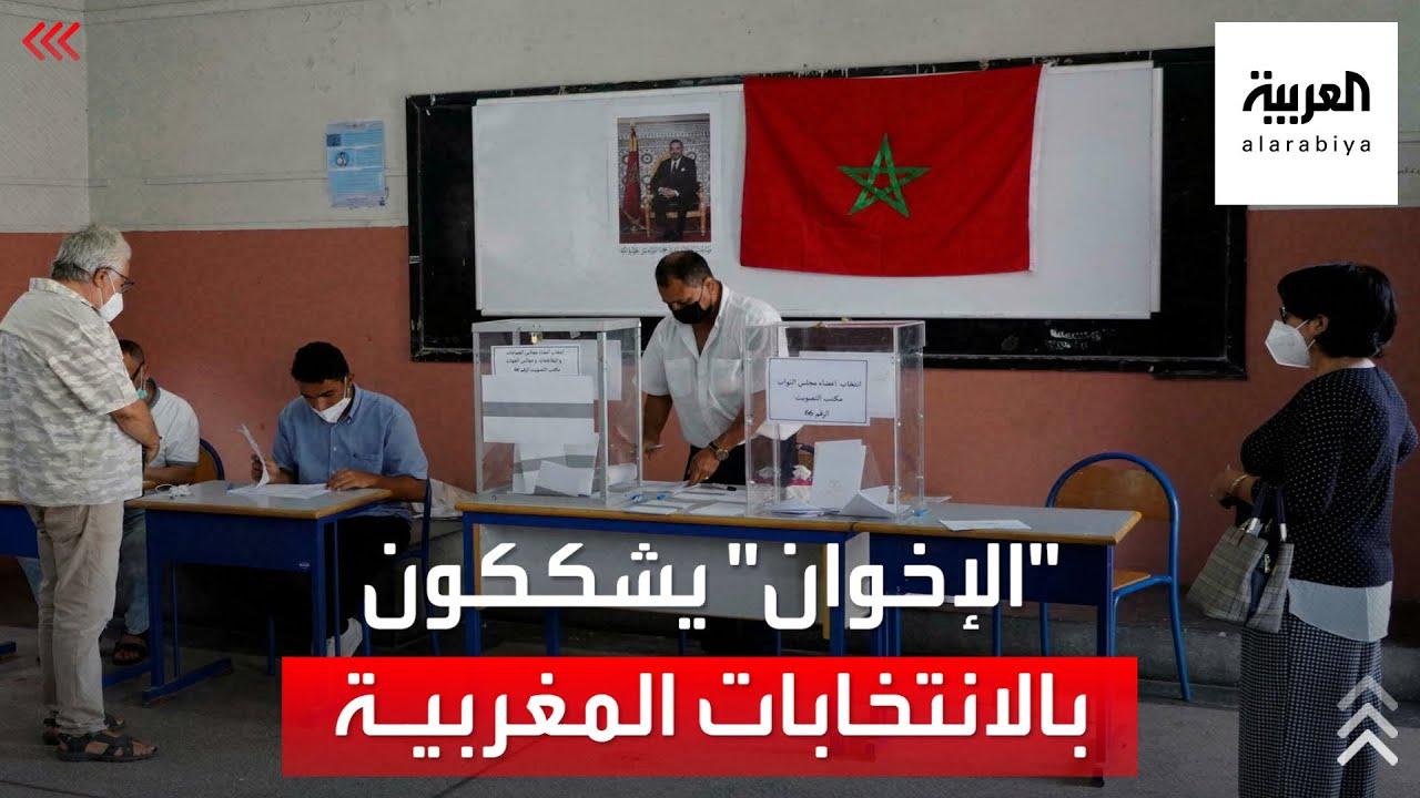 العدالة والتنمية في المغرب يواجه أزمة ثقة داخلية  - نشر قبل 9 ساعة