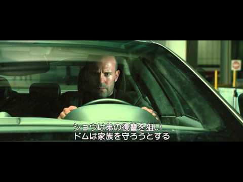 映画『ワイルド・スピード SKY MISSION』最強の敵役ジェイソン・ステイサム特別映像