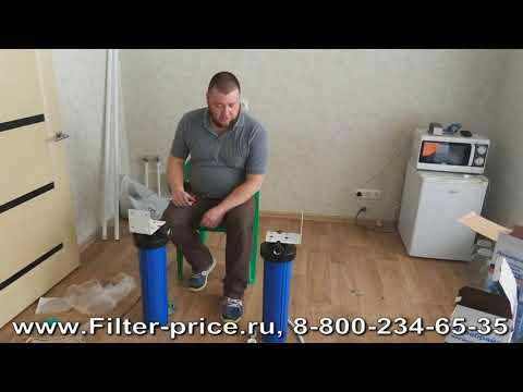Фильтрация бани, вода из скважины